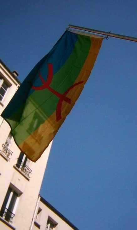Maroc:Chakib Benmoussa contre Le parti démocrate amazigh :le procès reporté au 17 avril  dans La face cachée Drapeau-6